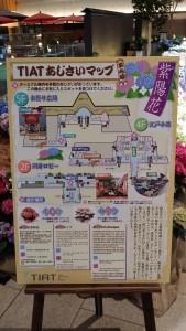 ⇑紫陽花マップ 広範囲でやってるよ⇑